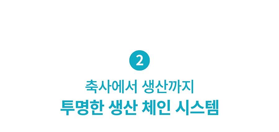it 츄잇 소형견용 (플레인/산양유)-상품이미지-19