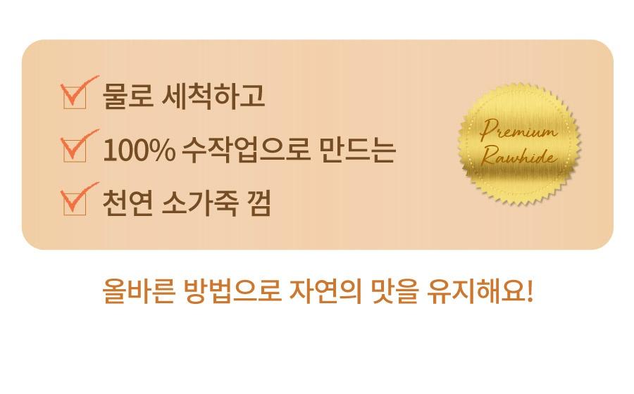 it 츄잇 (플레인/피넛버터/산양유/마누카꿀)-상품이미지-4
