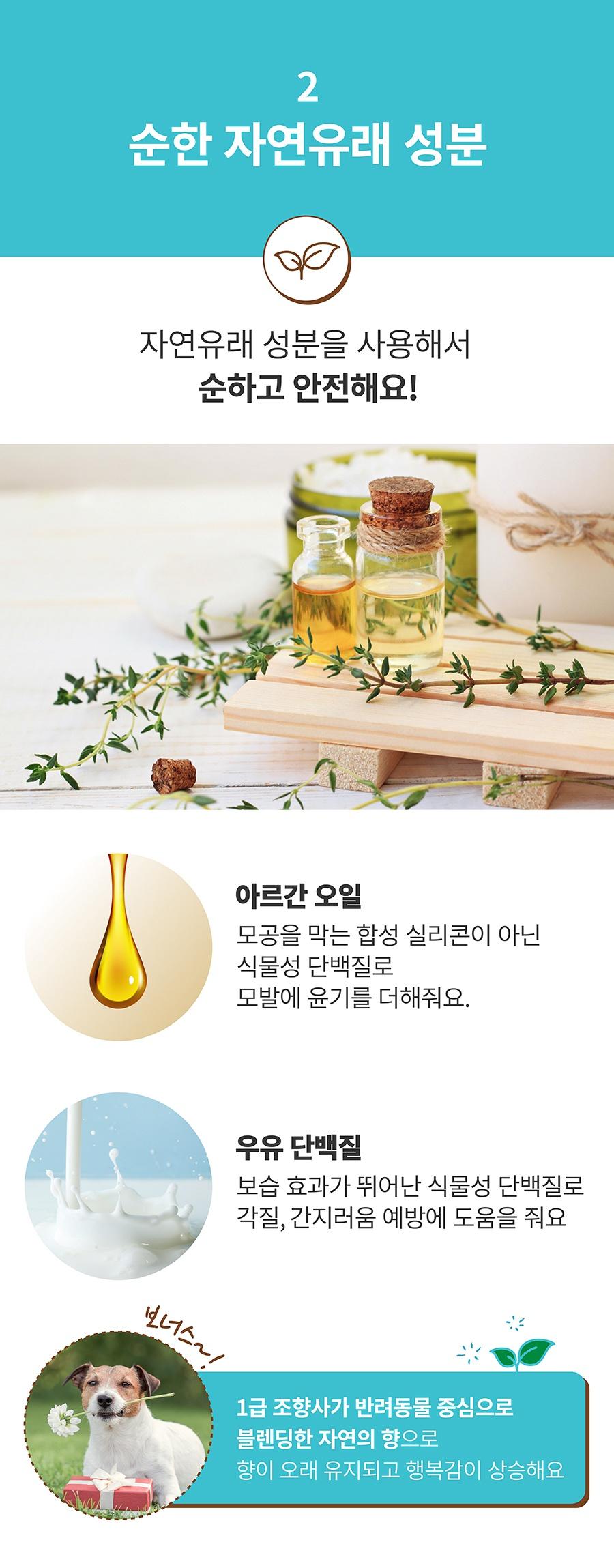 [EVENT] 포우장 보글보글 탄산샴푸-상품이미지-9