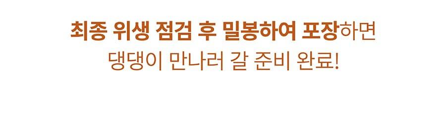 it 츄잇 만두 (닭/오리/칠면조)-상품이미지-28