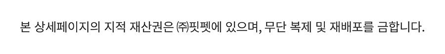 무무 노즈워크 트릿봉 (레드/핑크)-상품이미지-5
