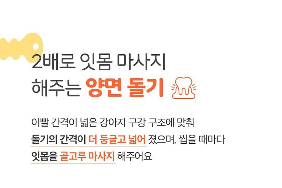 [EVENT] it 더 잇츄 꿀잠츄 (소고기&체리)-상품이미지-10