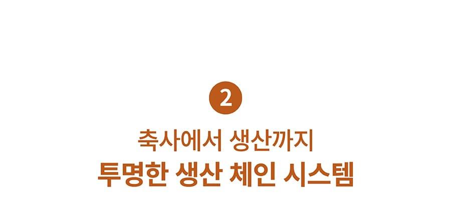 [오구오구특가]it 츄잇 만두 닭/오리/칠면조 (3개세트)-상품이미지-16