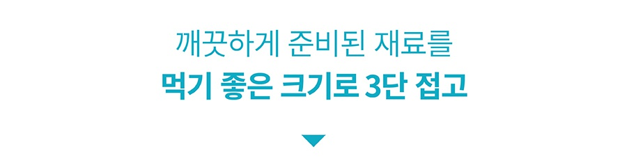 it 츄잇 중대형견용 (플레인/산양유)-상품이미지-25