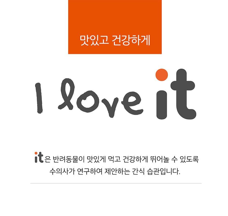 it 크런킷 레어프로틴 (열빙어/캥거루/상어순살/말고기/껍질연어)-상품이미지-27