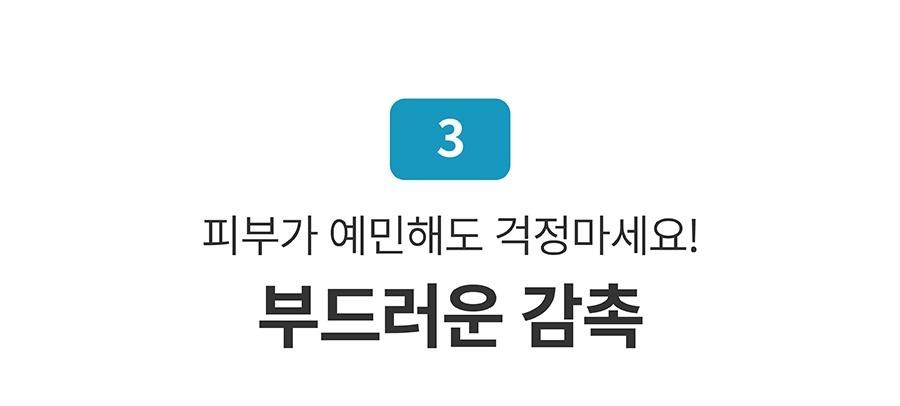 포우장 뽀송이 타월 (50x90cm)-상품이미지-18